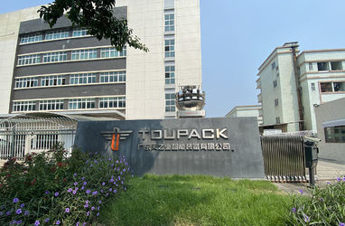 چین GUANGDONG TOUPACK INTELLIGENT EQUIPMENT CO., LTD